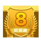 VIP第1年:8级